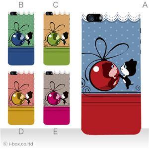 カラーE ハードケース iPhone5S/iPhone5 ケース/アイフォン5/ハードケース/ハード/ docomo/au/SoftBank 対応 カバー ジャケット スマホケース phone5_a05_608a_e