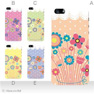 カラーE ハードケース iPhone5S/iPhone5 ケース/アイフォン5/ハードケース/ハード/ docomo/au/SoftBank 対応 カバー ジャケット スマホケース phone5_a05_610a_e