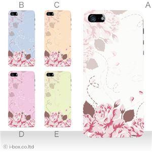 カラーE ハードケース iPhone5S/iPhone5 ケース/アイフォン5/ハードケース/ハード/ docomo/au/SoftBank 対応 カバー ジャケット スマホケース phone5_a05_616a_e