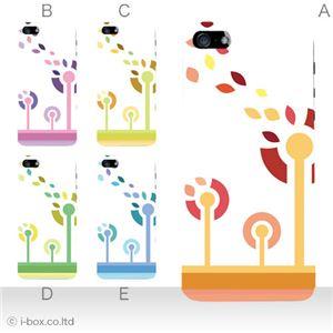 カラーE ハードケース iPhone5S/iPhone5 ケース/アイフォン5/ハードケース/ハード/ docomo/au/SoftBank 対応 カバー ジャケット スマホケース phone5_a05_619a_e