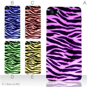 カラーE ハードケース iPhone5S/iPhone5 ケース/アイフォン5/ハードケース/ハード/ docomo/au/SoftBank 対応 カバー ジャケット スマホケース phone5_a06_063a_e