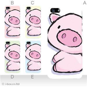 カラーE ハードケース iPhone5S/iPhone5 ケース/アイフォン5/ハードケース/ハード/ docomo/au/SoftBank 対応 カバー ジャケット スマホケース phone5_a07_018a_e