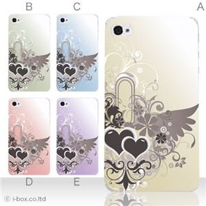 カラーE ハードケース iPhone5S/iPhone5 ケース/アイフォン5/ハードケース/ハード/ docomo/au/SoftBank 対応 カバー ジャケット スマホケース phone5_a07_502a_e