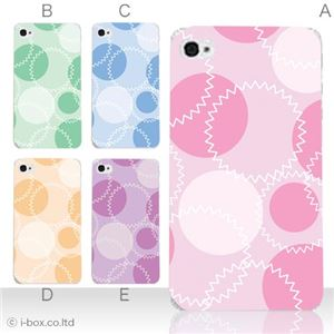 カラーE ハードケース iPhone5S/iPhone5 ケース/アイフォン5/ハードケース/ハード/ docomo/au/SoftBank 対応 カバー ジャケット スマホケース phone5_a07_504a_e