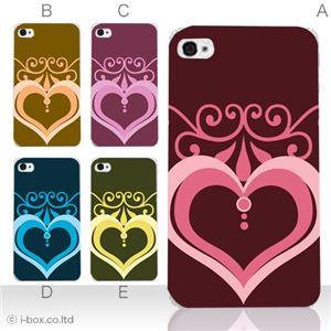 カラーE ハードケース iPhone5S/iPhone5 ケース/アイフォン5/ハードケース/ハード/ docomo/au/SoftBank 対応 カバー ジャケット スマホケース phone5_a07_508a_e