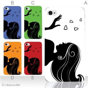 カラーE ハードケース iPhone5S/iPhone5 ケース/アイフォン5/ハードケース/ハード/ docomo/au/SoftBank 対応 カバー ジャケット スマホケース phone5_a07_509a_e