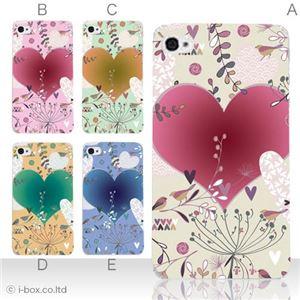 カラーE ハードケース iPhone5S/iPhone5 ケース/アイフォン5/ハードケース/ハード/ docomo/au/SoftBank 対応 カバー ジャケット スマホケース phone5_a07_510a_e