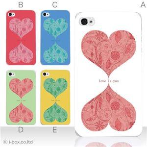カラーE ハードケース iPhone5S/iPhone5 ケース/アイフォン5/ハードケース/ハード/ docomo/au/SoftBank 対応 カバー ジャケット スマホケース phone5_a07_514a_e
