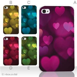 カラーE ハードケース iPhone5S/iPhone5 ケース/アイフォン5/ハードケース/ハード/ docomo/au/SoftBank 対応 カバー ジャケット スマホケース phone5_a07_515a_e