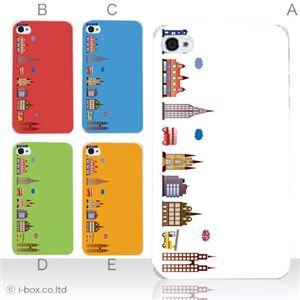 カラーE ハードケース iPhone5S/iPhone5 ケース/アイフォン5/ハードケース/ハード/ docomo/au/SoftBank 対応 カバー ジャケット スマホケース phone5_a07_516a_e