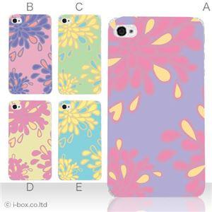 カラーE ハードケース iPhone5S/iPhone5 ケース/アイフォン5/ハードケース/ハード/ docomo/au/SoftBank 対応 カバー ジャケット スマホケース phone5_a07_520a_e