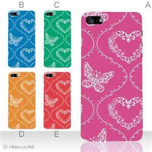 カラーE ハードケース iPhone5S/iPhone5 ケース/アイフォン5/ハードケース/ハード/ docomo/au/SoftBank 対応 カバー ジャケット スマホケース phone5_a07_523a_e