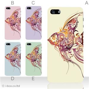 カラーE ハードケース iPhone5S/iPhone5 ケース/アイフォン5/ハードケース/ハード/ docomo/au/SoftBank 対応 カバー ジャケット スマホケース phone5_a07_530a_e
