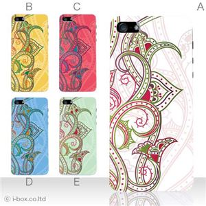 カラーE ハードケース iPhone5S/iPhone5 ケース/アイフォン5/ハードケース/ハード/ docomo/au/SoftBank 対応 カバー ジャケット スマホケース phone5_a07_531a_e
