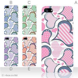 カラーE ハードケース iPhone5S/iPhone5 ケース/アイフォン5/ハードケース/ハード/ docomo/au/SoftBank 対応 カバー ジャケット スマホケース phone5_a07_532a_e