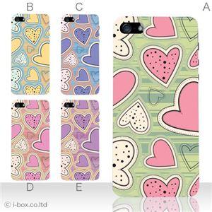 カラーE ハードケース iPhone5S/iPhone5 ケース/アイフォン5/ハードケース/ハード/ docomo/au/SoftBank 対応 カバー ジャケット スマホケース phone5_a07_533a_e