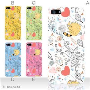 カラーE ハードケース iPhone5S/iPhone5 ケース/アイフォン5/ハードケース/ハード/ docomo/au/SoftBank 対応 カバー ジャケット スマホケース phone5_a07_534a_e