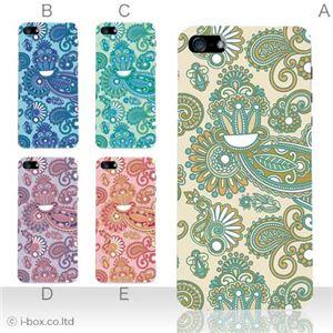 カラーE ハードケース iPhone5S/iPhone5 ケース/アイフォン5/ハードケース/ハード/ docomo/au/SoftBank 対応 カバー ジャケット スマホケース phone5_a07_539a_e