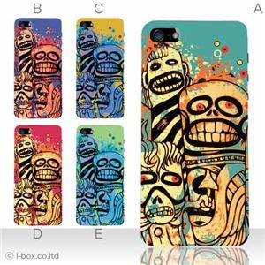 カラーE ハードケース iPhone5S/iPhone5 ケース/アイフォン5/ハードケース/ハード/ docomo/au/SoftBank 対応 カバー ジャケット スマホケース phone5_a07_541a_e