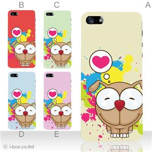 カラーE ハードケース iPhone5S/iPhone5 ケース/アイフォン5/ハードケース/ハード/ docomo/au/SoftBank 対応 カバー ジャケット スマホケース phone5_a07_542a_e