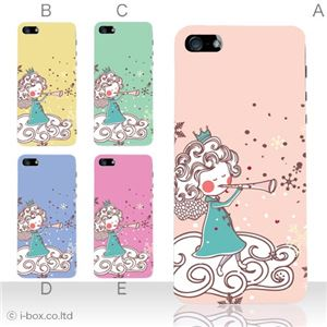 カラーE ハードケース iPhone5S/iPhone5 ケース/アイフォン5/ハードケース/ハード/ docomo/au/SoftBank 対応 カバー ジャケット スマホケース phone5_a07_544a_e