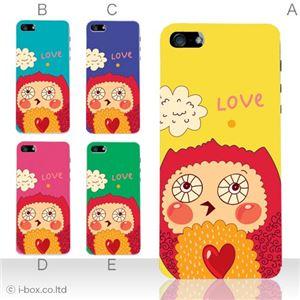 カラーE ハードケース iPhone5S/iPhone5 ケース/アイフォン5/ハードケース/ハード/ docomo/au/SoftBank 対応 カバー ジャケット スマホケース phone5_a07_548a_e