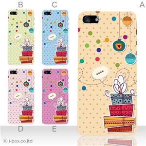 カラーE ハードケース iPhone5S/iPhone5 ケース/アイフォン5/ハードケース/ハード/ docomo/au/SoftBank 対応 カバー ジャケット スマホケース phone5_a07_549a_e
