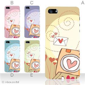 カラーE ハードケース iPhone5S/iPhone5 ケース/アイフォン5/ハードケース/ハード/ docomo/au/SoftBank 対応 カバー ジャケット スマホケース phone5_a07_551a_e