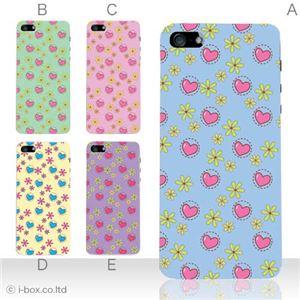 カラーE ハードケース iPhone5S/iPhone5 ケース/アイフォン5/ハードケース/ハード/ docomo/au/SoftBank 対応 カバー ジャケット スマホケース phone5_a07_553a_e