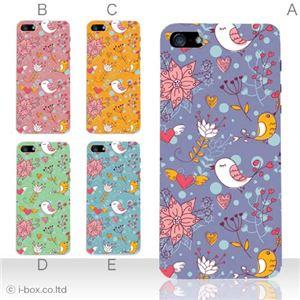 カラーE ハードケース iPhone5S/iPhone5 ケース/アイフォン5/ハードケース/ハード/ docomo/au/SoftBank 対応 カバー ジャケット スマホケース phone5_a07_557a_e