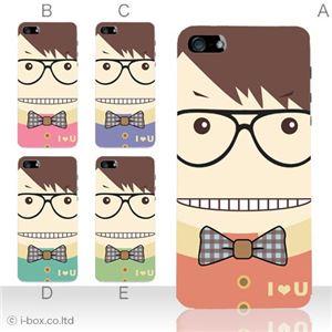 カラーE ハードケース iPhone5S/iPhone5 ケース/アイフォン5/ハードケース/ハード/ docomo/au/SoftBank 対応 カバー ジャケット スマホケース phone5_a07_560a_e