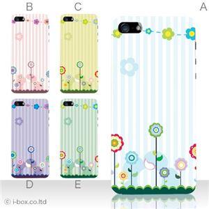 カラーE ハードケース iPhone5S/iPhone5 ケース/アイフォン5/ハードケース/ハード/ docomo/au/SoftBank 対応 カバー ジャケット スマホケース phone5_a07_561a_e