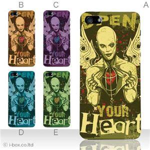 カラーE ハードケース iPhone5S/iPhone5 ケース/アイフォン5/ハードケース/ハード/ docomo/au/SoftBank 対応 カバー ジャケット スマホケース phone5_a07_564a_e