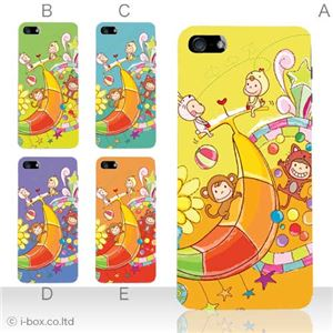 カラーE ハードケース iPhone5S/iPhone5 ケース/アイフォン5/ハードケース/ハード/ docomo/au/SoftBank 対応 カバー ジャケット スマホケース phone5_a07_565a_e