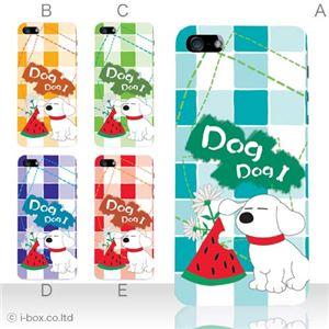 カラーE ハードケース iPhone5S/iPhone5 ケース/アイフォン5/ハードケース/ハード/ docomo/au/SoftBank 対応 カバー ジャケット スマホケース phone5_a07_566a_e