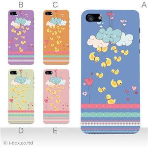 カラーE ハードケース iPhone5S/iPhone5 ケース/アイフォン5/ハードケース/ハード/ docomo/au/SoftBank 対応 カバー ジャケット スマホケース phone5_a07_571a_e