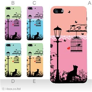 カラーE ハードケース iPhone5S/iPhone5 ケース/アイフォン5/ハードケース/ハード/ docomo/au/SoftBank 対応 カバー ジャケット スマホケース phone5_a07_585a_e
