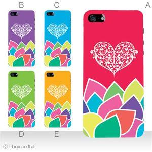 カラーE ハードケース iPhone5S/iPhone5 ケース/アイフォン5/ハードケース/ハード/ docomo/au/SoftBank 対応 カバー ジャケット スマホケース phone5_a07_592a_e