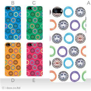 カラーE ハードケース iPhone5S/iPhone5 ケース/アイフォン5/ハードケース/ハード/ docomo/au/SoftBank 対応 カバー ジャケット スマホケース phone5_a07_596a_e