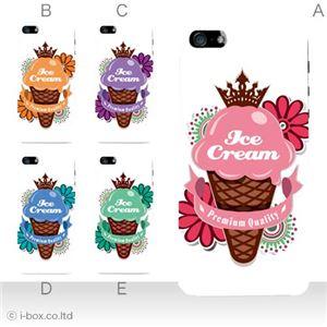 カラーE ハードケース iPhone5S/iPhone5 ケース/アイフォン5/ハードケース/ハード/ docomo/au/SoftBank 対応 カバー ジャケット スマホケース phone5_a07_605a_e