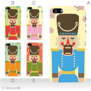 カラーE ハードケース iPhone5S/iPhone5 ケース/アイフォン5/ハードケース/ハード/ docomo/au/SoftBank 対応 カバー ジャケット スマホケース phone5_a07_615a_e