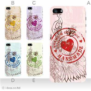 カラーE ハードケース iPhone5S/iPhone5 ケース/アイフォン5/ハードケース/ハード/ docomo/au/SoftBank 対応 カバー ジャケット スマホケース phone5_a07_639a_e