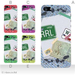 カラーE ハードケース iPhone5S/iPhone5 ケース/アイフォン5/ハードケース/ハード/ docomo/au/SoftBank 対応 カバー ジャケット スマホケース phone5_a07_643a_e