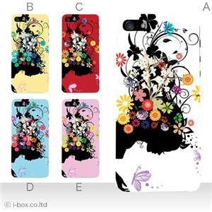 カラーE ハードケース iPhone5S/iPhone5 ケース/アイフォン5/ハードケース/ハード/ docomo/au/SoftBank 対応 カバー ジャケット スマホケース phone5_a08_017a_e