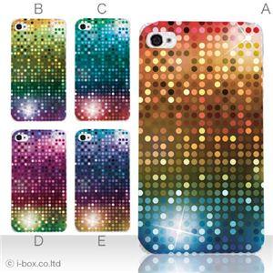 カラーE ハードケース iPhone5S/iPhone5 ケース/アイフォン5/ハードケース/ハード/ docomo/au/SoftBank 対応 カバー ジャケット スマホケース phone5_a08_502a_e