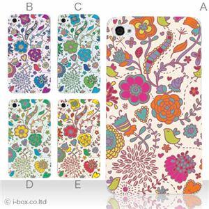 カラーE ハードケース iPhone5S/iPhone5 ケース/アイフォン5/ハードケース/ハード/ docomo/au/SoftBank 対応 カバー ジャケット スマホケース phone5_a08_503a_e