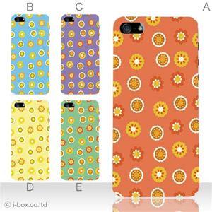 カラーE ハードケース iPhone5S/iPhone5 ケース/アイフォン5/ハードケース/ハード/ docomo/au/SoftBank 対応 カバー ジャケット スマホケース phone5_a12_522a_e