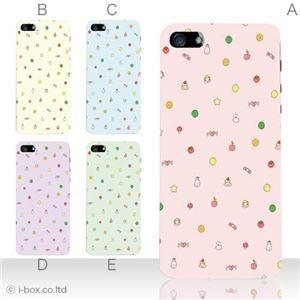 カラーE ハードケース iPhone5S/iPhone5 ケース/アイフォン5/ハードケース/ハード/ docomo/au/SoftBank 対応 カバー ジャケット スマホケース phone5_a12_524a_e