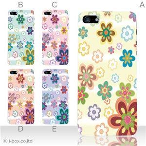 カラーE ハードケース iPhone5S/iPhone5 ケース/アイフォン5/ハードケース/ハード/ docomo/au/SoftBank 対応 カバー ジャケット スマホケース phone5_a12_527a_e
