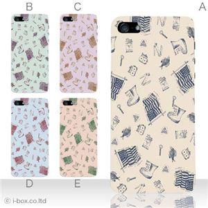 カラーE ハードケース iPhone5S/iPhone5 ケース/アイフォン5/ハードケース/ハード/ docomo/au/SoftBank 対応 カバー ジャケット スマホケース phone5_a12_530a_e